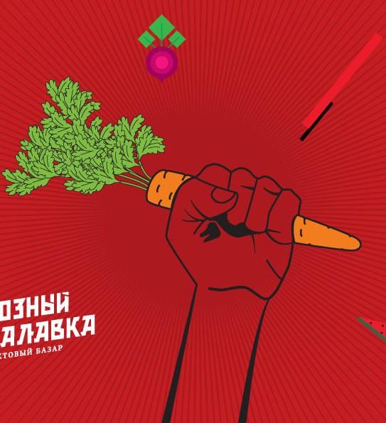 fb Lavka